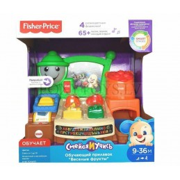 FISHER PRICE Fruits and Fun...